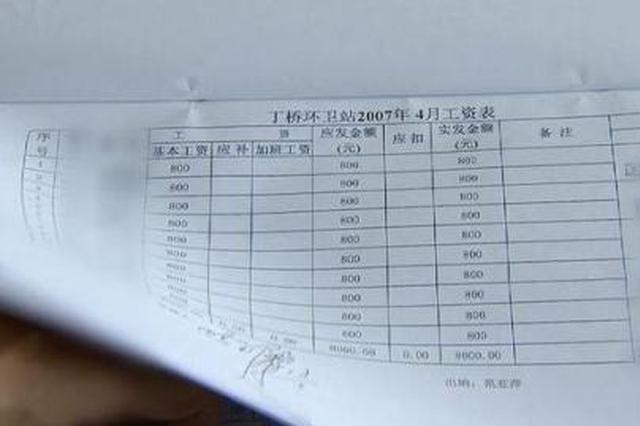 """临近退休""""捞一把"""" """"劳模""""站长贪污公款近500万"""