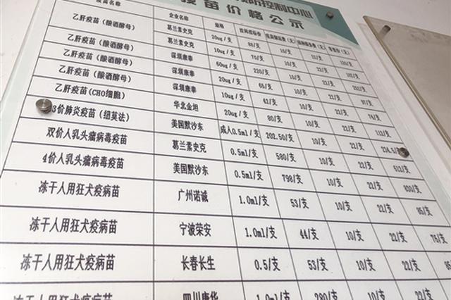 广西未发现造假狂犬疫苗 已召回该公司疫苗9万余支