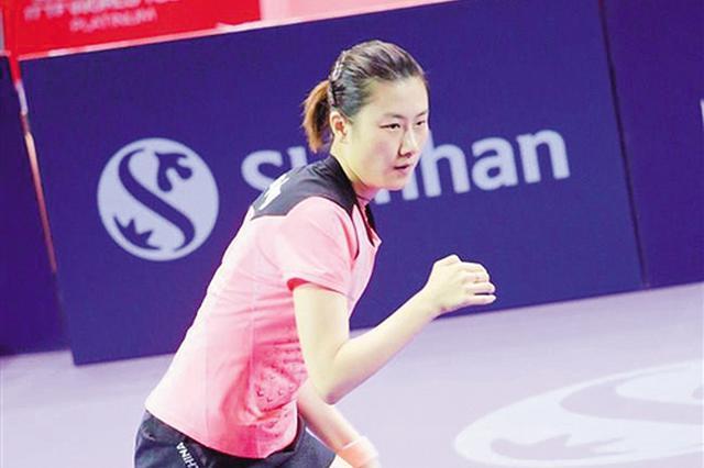 韩国乒乓球公开赛 丁宁输给队友无缘女单八强