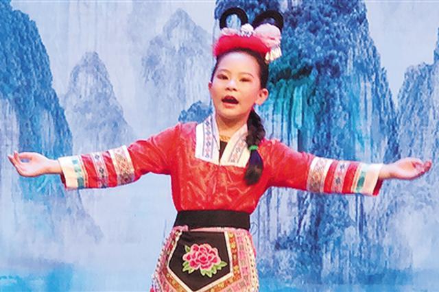 广西少儿版音乐剧《刘三姐》获好评 你喜欢吗