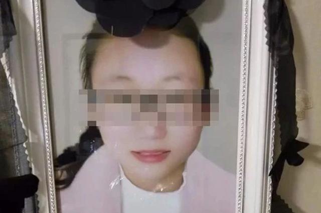 21岁女孩网购银环蛇被咬身亡 卖家要担责吗