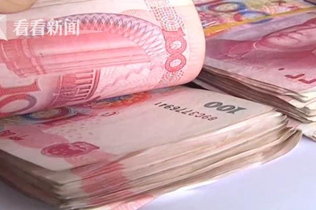 南宁:女子因贷款被人强迫拍下裸照 威胁要