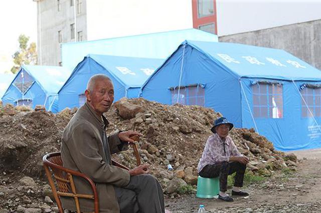 云南通海地震已造成24人受伤,8000余户房屋受损