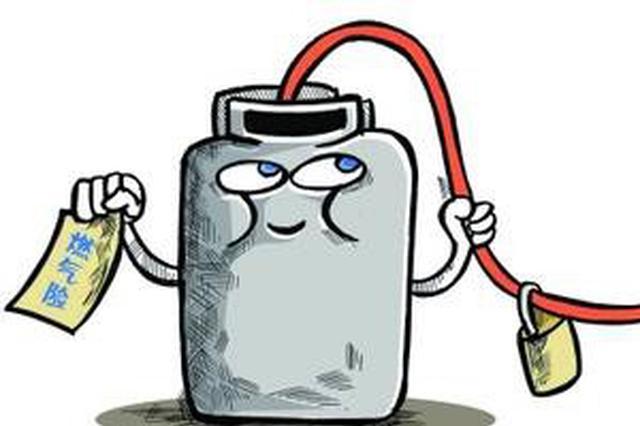 今年电、气价格都有下调 桂林人真的太幸福了