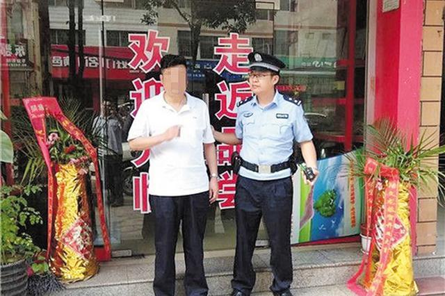 """南宁:典型""""老赖""""强占商铺 开业当天即被查封"""