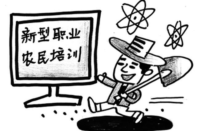 桂林7946名致富能手 被认定高级的人数排广西之首