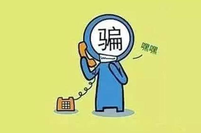 桂林95后小情侣诈骗15万挥霍一空 女孩还是一名幼师