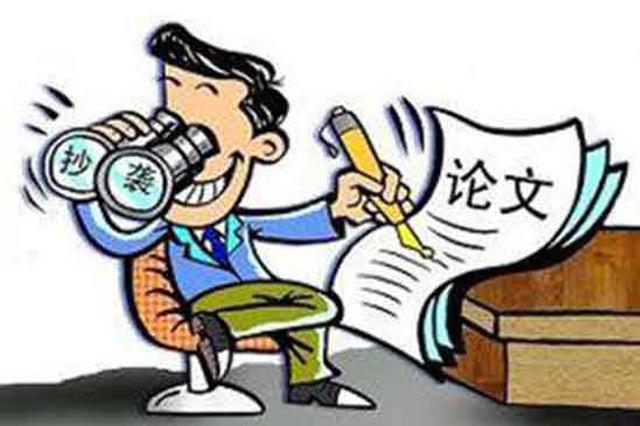 名校高中生被指论文抄袭 相关期刊表示会认真核查