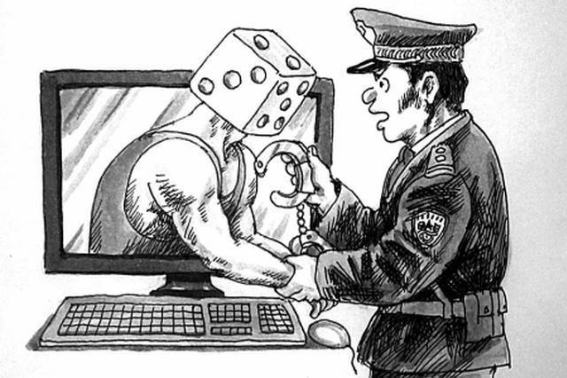 诱骗学生上网赌博 一犯罪团伙被警方抓获