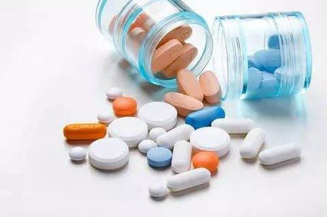 12家企业18种抗癌药被纳入医保准入谈判范围
