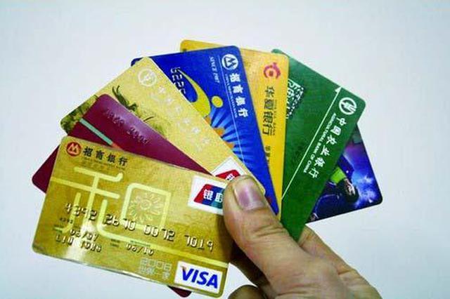 桂林这人恶意透支信用卡不还 结果被判罚了2万还坐牢