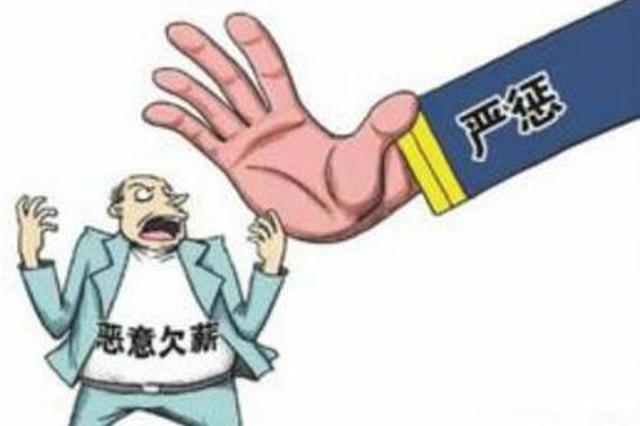 桂林治理农民工工资拖欠又有新动作 落实两金三制度