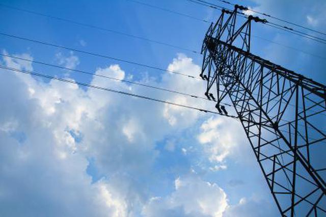 平均每度降低2.95分 广西降低一般工商业电价