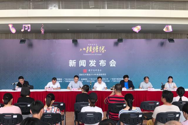 民族管弦乐《八桂情缘》将首演 打造全新民族音乐体验