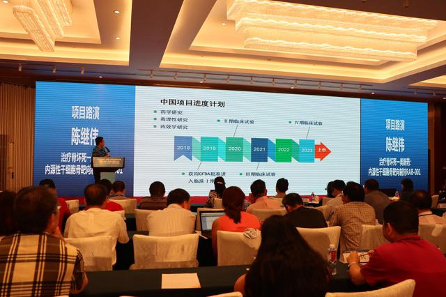第五届南宁市海外高层次人才与项目对接会在邕举行