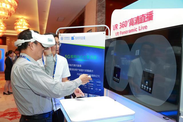 """广西移动5G""""加持""""虚拟现实 多领域迎来发展新机遇"""