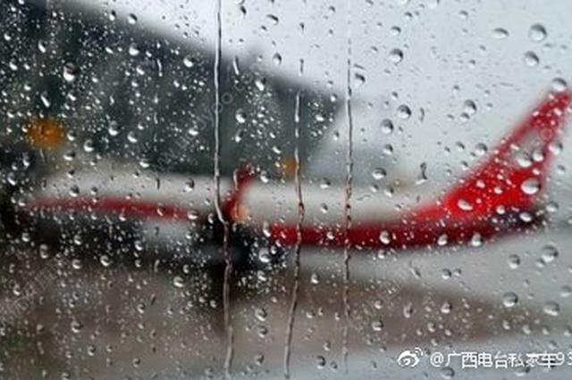"""受台风""""山竹""""影响 南宁机场16日85架次航班取消"""