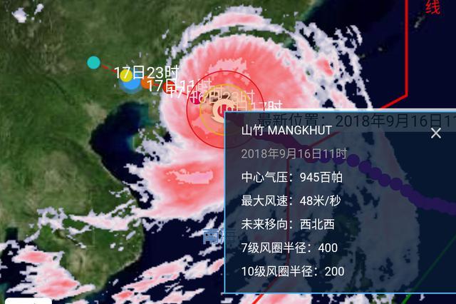 """台风""""山竹""""17日凌晨横穿南宁 全市将迎强风雨天气"""