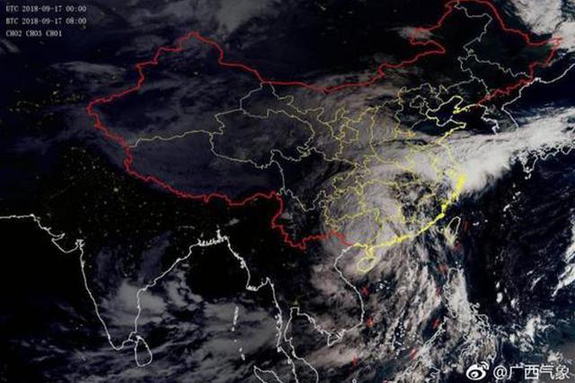 """17日8时""""山竹""""位于南宁境内 强度降为热带风暴"""