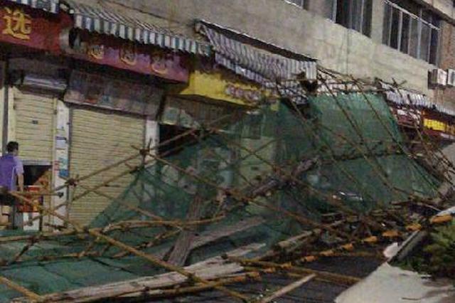 """""""最强台风""""山竹登陆 在桂林留下这些""""声响"""""""