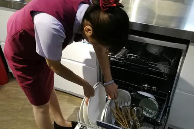 销量增长 洗碗机成桂林家电消费热卖点!你家买了吗