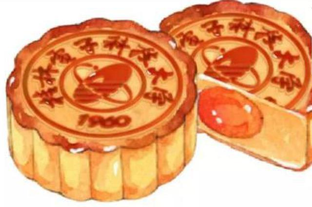 桂林一高校把校徽印在月饼上!吃的不是月饼是情怀