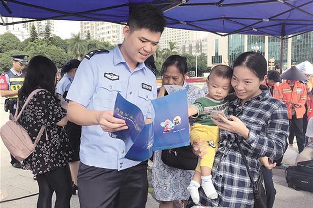 广西网络安全宣传周启动:警惕各种二维码