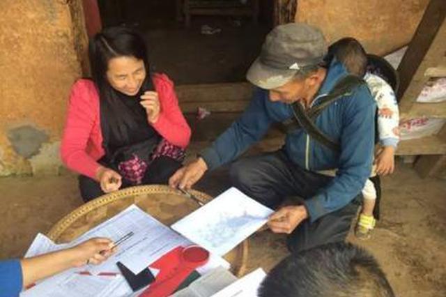 广西发放建档立卡贫困户子女补助金 资助近95万人次