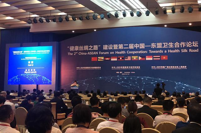 中国—东盟卫生合作论坛在广西南宁召开