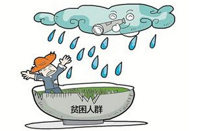 国务院扶贫办就违规扶贫约谈8个贫困县 包括广西这县