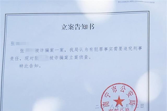 """男子初见网友被拉去打牌 输掉4万元疑遭""""仙人跳"""""""