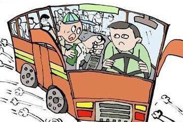 一地震局局长公交车上殴打司机 已被行拘
