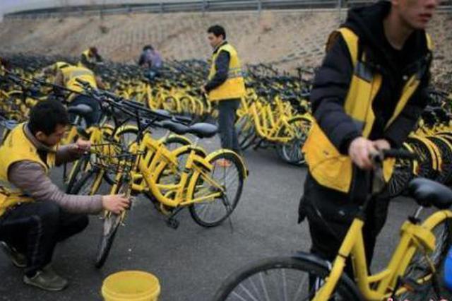 共享单车怎么了?能骑的越来越少 月卡含金量下降