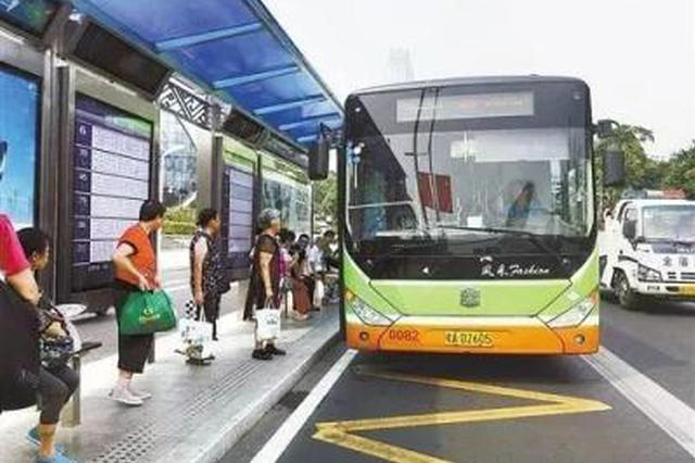 南宁市民注意!3条公交线路调整 出门提前看一看