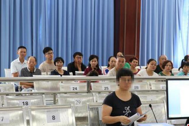 广西北海开庭审理大型传销案 29名传销头目受审
