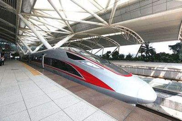 """广西桂林与香港实现""""一乘直达"""" 动车3个多小时就到"""