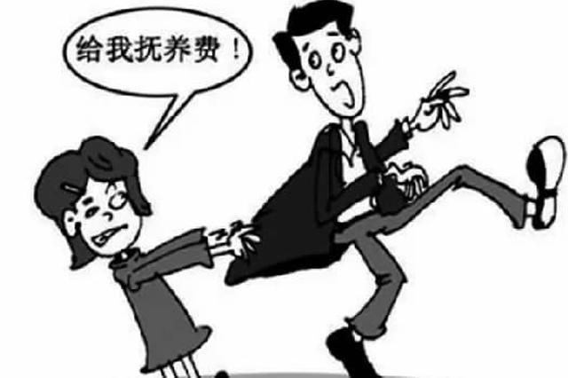 父母离婚 15岁女儿状告父亲要求承担抚养费