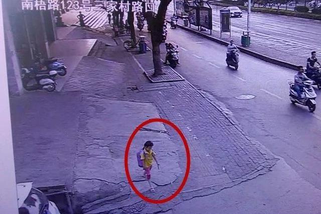 最新消息!在南宁小鸡村走失的6岁女孩找到了