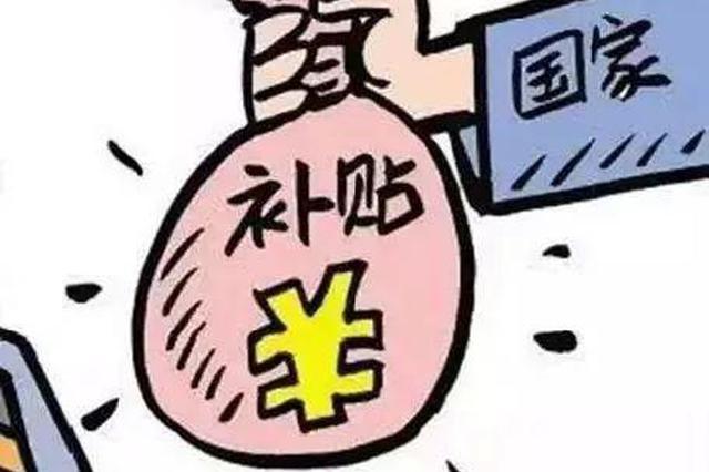 1.3元/公里!广西这些人员市内公务出行有补助标准