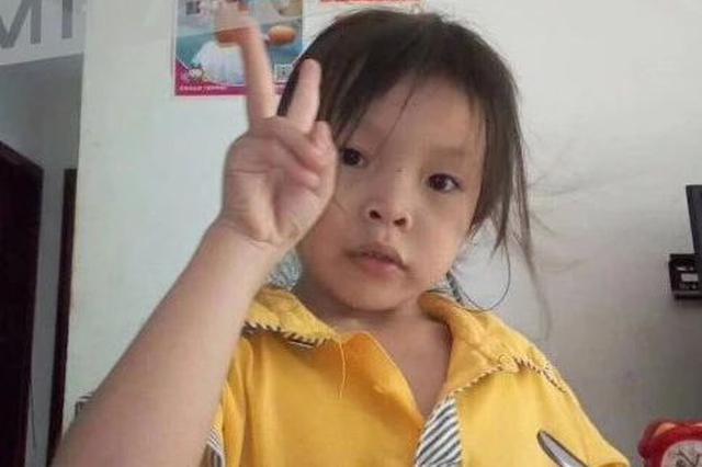 紧急寻人!南宁一6岁女孩在学校附近走失