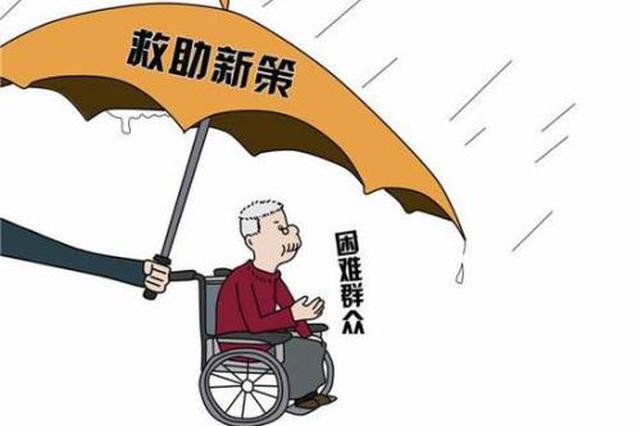 好消息!广西成年无业重度残疾人等人群纳入低保