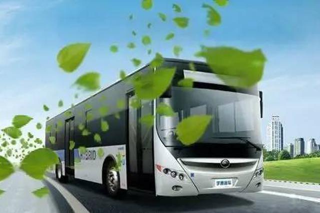 南宁新购108辆新能源公交车 已有68辆投入运营