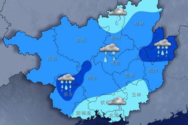 冷空气潜入广西!广西大部地区降雨 气温下降4-6℃