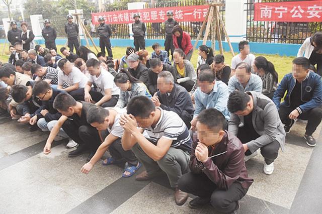 """大学生轻信网友来南宁""""旅游"""" 不料陷入传销窝点"""