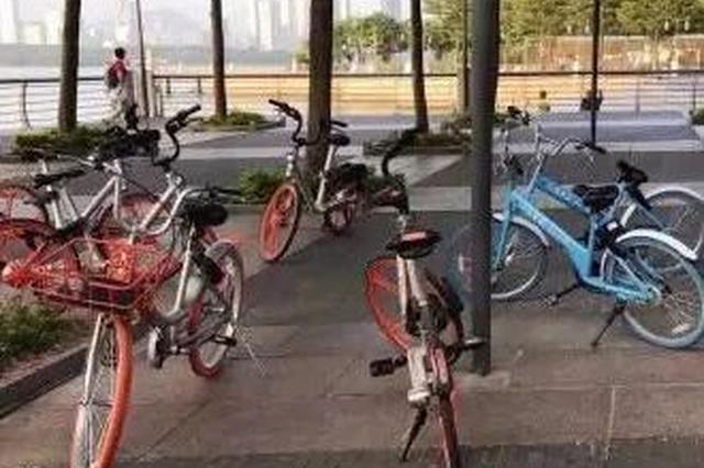 """桂林出现4个共享单车""""禁停区"""" 停进去扣2块钱"""