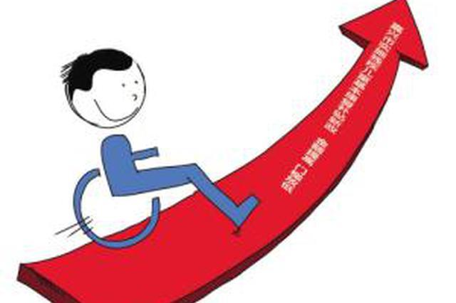 广西出台残疾儿童康复救助实施办法 10月1日起已施行