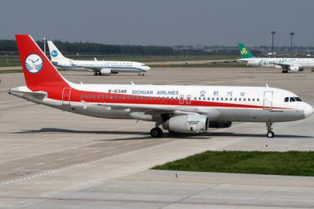 四川航空设立南宁运行基地 新增开往兰州、西宁航线