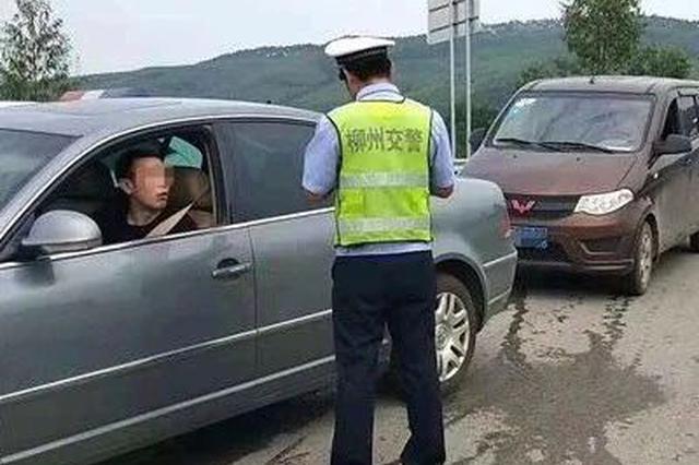 """国道上有交警查车吗?广西这20多名司机""""亲身体验"""""""