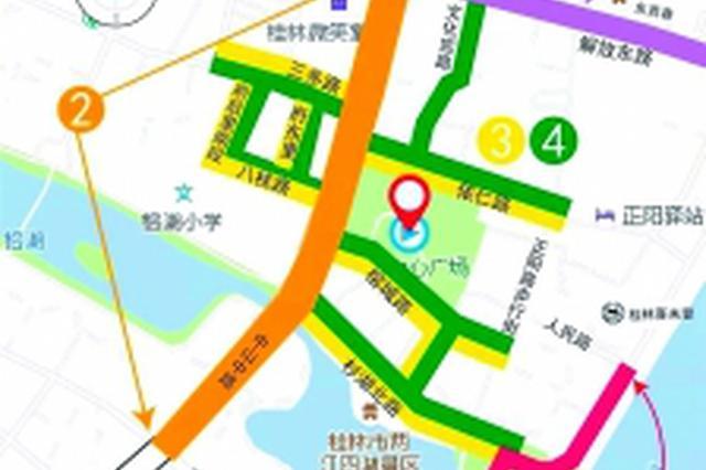 2018环广西20日、21日在桂林开赛 交警教您如何出行