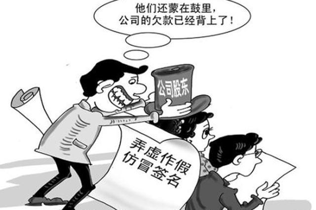 南宁严厉查处冒名办公司 如调查属实将撤销企业登记